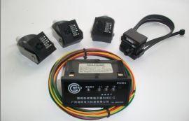 面板型故障指示器(SXEC-Ⅱ)