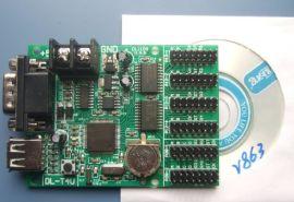 DL-U盘控制卡 DL-T4U控制卡 U盘卡 显示屏控制卡 LED条屏卡