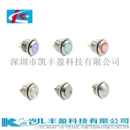 金属按钮防水按键开关IP67不锈钢带灯按钮