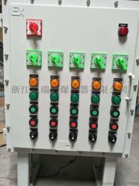 供应吉林长春碳钢材质防爆箱BXM(D)51-T开关箱立式安装