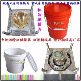 注射模具加工6L食品桶注塑模具生产厂家