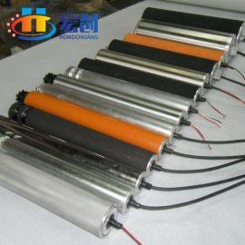定制|电动滚筒|调速|输送线|锥形|厂家直销