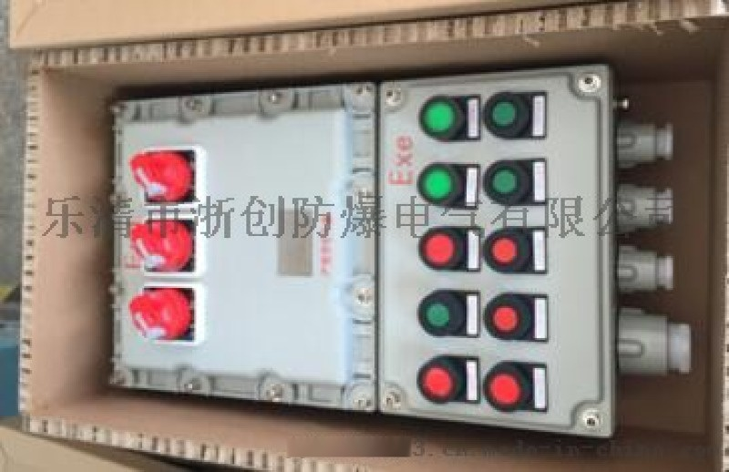 铝合金外壳BXK防爆仪表电气控制箱原理图