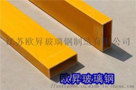 江苏玻璃钢方管批发 玻璃钢矩形管pvc管材防腐玻璃钢