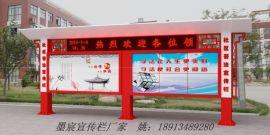 江苏宣传栏南通宣传栏社区宣传栏厂家定制美观便宜