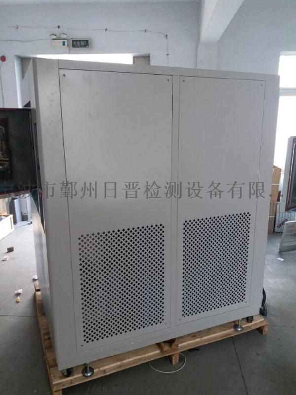 冷热冲击试验箱/冷热冲击机/冷热冲击测试试验仪厂家