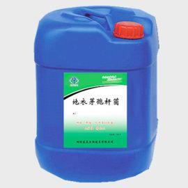 地衣芽孢杆菌厂家有哪些 净水用地衣芽孢杆菌厂家