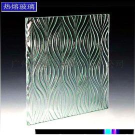 热熔玻璃  水晶立体艺术玻璃  熔模玻璃