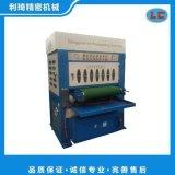 板材自動磨砂機 平面拉絲機廠家 LC-C800