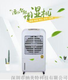 活仕湿膜加湿机WH-Y3030(加湿量:3-6Kg/h)
