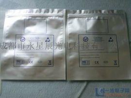 双流防潮防静电真空铝箔袋工厂供应