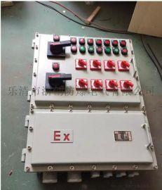 BXM51-2粉尘防爆配电柜非标钢板焊接防爆配电箱