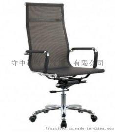 网布办公椅图片*电脑椅网布办公椅* 透气网布办公椅