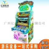 兒童電玩設備瘋狂鱷魚投幣遊戲機彩票機