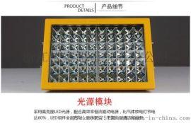 方形大功率300W高效节能免维护LED防爆灯泛光灯