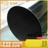 佛山市场304不锈钢制品圆管 201不锈钢焊接圆管