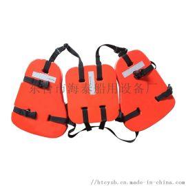 三片式泡沫救生衣 船用工作救生衣
