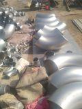 不锈钢弯头、沧州恩钢管道现货销售
