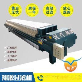 污泥处理设备 高效分离厢式压滤机