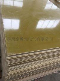 3240环氧树脂绝缘绝缘板、绝缘套管法兰垫片