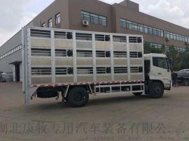 东风天锦7.6米厢长畜禽运输车