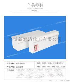 新润清92氧化铝耐磨陶瓷衬砖 球磨机内衬砖