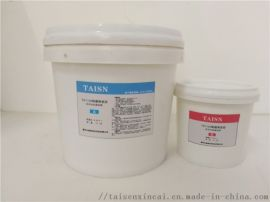 TS1100耐磨陶瓷胶(抗冲击抗振动型)