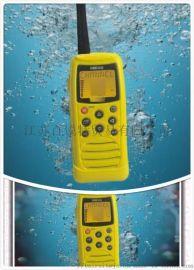 HX1500 VHF双向救生筏无线电话GMDSS