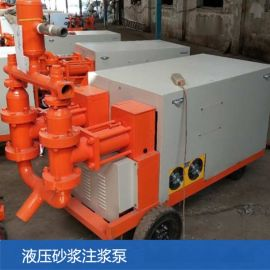 黑龙江高压注浆泵双缸双液注浆泵详细参数