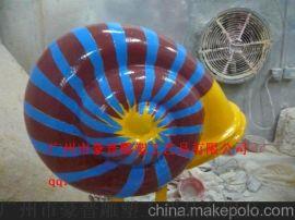广州豪晋 玻璃钢田螺餐厅主题工艺品仿真雕塑