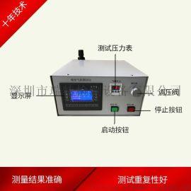苹果手机防水测试仪-vivo手机防水测试机