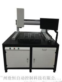 精密机件3D智能检测 三坐标测量机