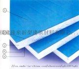 泉州彩鋼夾芯板 生產廠家 彩鋼琉璃瓦 迷彩瓦楞夾芯板