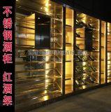 青岛不锈钢酒柜|不锈钢酒柜图片|汇兴诚金属制品