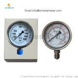 YN-60 不锈钢充油耐震压力表