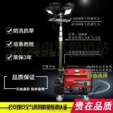 SFW6110E高亮度移动照明灯车