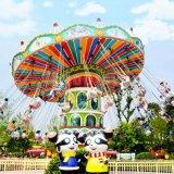 經典公園遊樂設備36座搖頭飛椅 神童遊樂廠家直銷