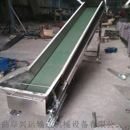 装卸火车用运输机 槽式螺旋输送机 物流带式输送机y2