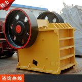 选矿破碎机专业制造厂家 颚式破碎机设备优惠价出售