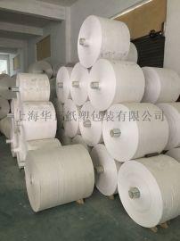 涂料编织袋、彩印编织袋