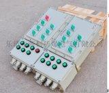 钢板焊接防爆控制箱柜定做厂家