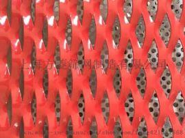 金属扩张网厂家现货供应铝板拉伸网/吊顶幕墙