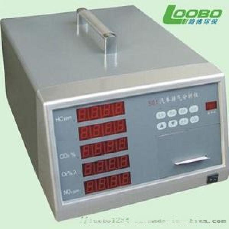 LB-501型五組分汽車尾氣分析儀青島廠家