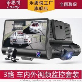 车载监控摄像头车内套装 行车记录仪车载套装