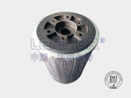 15232631液压油滤芯特雷克斯工程车  高效玻纤滤芯