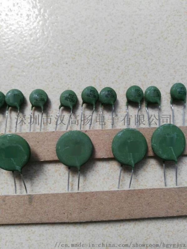 电焊机用PTC热敏电阻