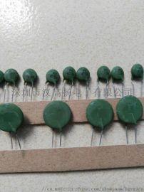 電焊機用PTC熱敏電阻