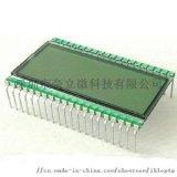 LCD段式TN液晶显示屏