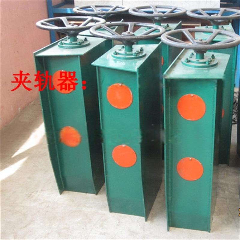 手动夹轨器 电动夹轨器 龙门吊专用夹轨器起重配件