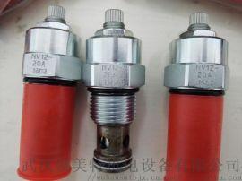 海福直动溢流阀RV08-20A-O-NC